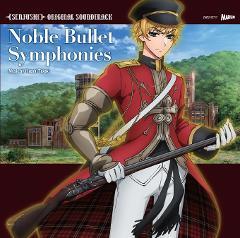 【サウンドトラック】TV 千銃士 オリジナルサウンドトラック Noble Bullet Symphoniesの商品サムネイル