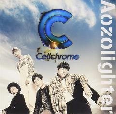 【主題歌】TV 名探偵コナン ED「Aozolighter」/Cellchrome セルクロ盤
