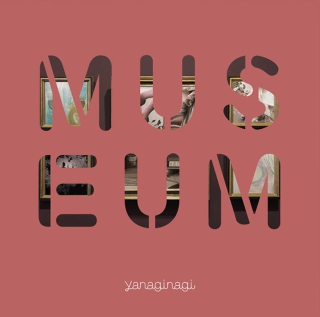 【アルバム】やなぎなぎ/ベストアルバム -MUSEUM- 通常盤の商品画像