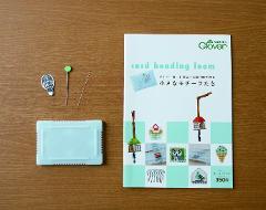 カード型ビーズ織り機 教本付きの商品サムネイル