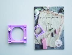 タッセルメーカー 教本付きの商品サムネイル