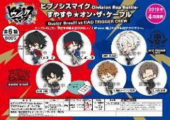 【BOX】ヒプノシスマイク -Division Rap Battle- すやすや★オン・ザ・ケーブル Buster Bros!!! VS MAD TRIGGER CREWの商品サムネイル