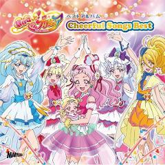 【アルバム】TV HUGっと!プリキュア ボーカルベストの商品サムネイル