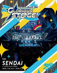 【Blu-ray】THE IDOLM@STER SideM 3rdLIVE TOUR ~GLORIOUS ST@GE!~ LIVE Blu-ray Side SENDAI