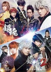 【Blu-ray】dTV オリジナルドラマ 銀魂 コレクターズBOXの商品サムネイル