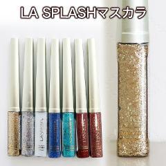 LA Splash ダイヤモンドマスカラ 035Gゴールドグリッターの商品サムネイル