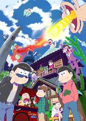 【Blu-ray】TV はじめてのおそ松さんセット