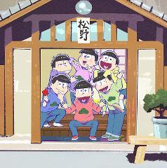【DVD】TV おそ松さん SPECIAL NEET BOX