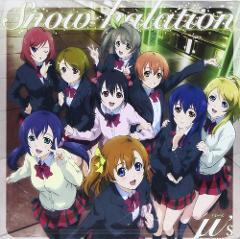 【キャラクターソング】ラブライブ! μ's 2nd シングル Snow halationの商品サムネイル