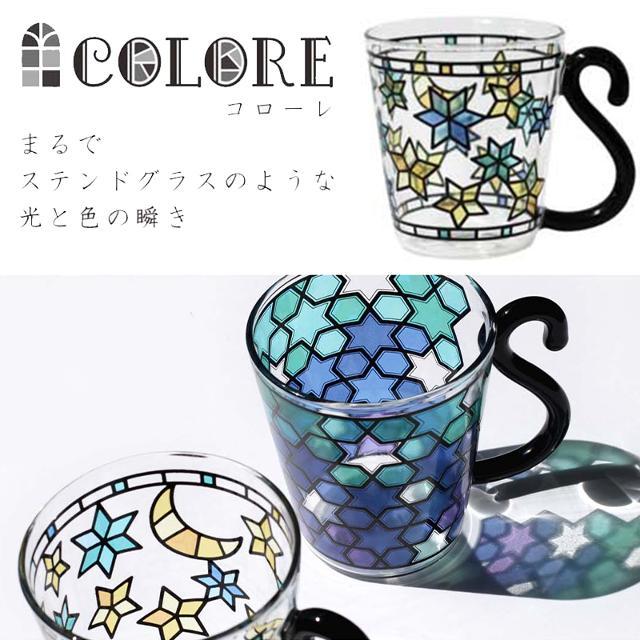 コローレ ラインスターの商品画像