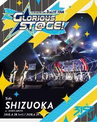 【Blu-ray】THE IDOLM@STER SideM 3rdLIVE TOUR ~GLORIOUS ST@GE!~ LIVE Blu-ray Side SHIZUOKA