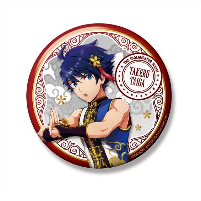 アイドルマスター SideM ビッグ缶バッジ WORLD TRE@SURE 大河タケルの商品画像