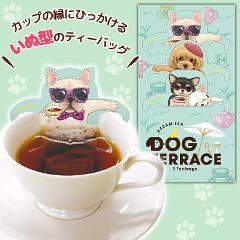 DOG TERRACE ドッグテラス(アッサム)