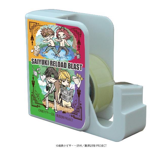 キャラテープカッター「最遊記RELOAD BLAST」04/4人集合 場面写ver.(グラフアート)の商品画像