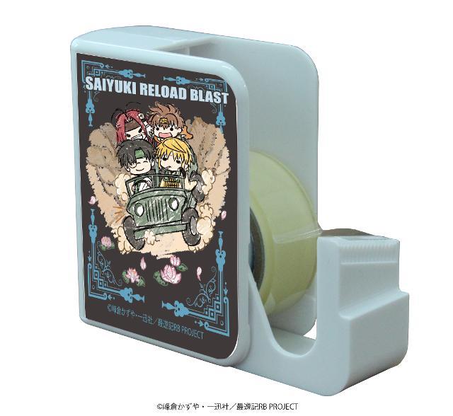 キャラテープカッター「最遊記RELOAD BLAST」02/4人集合 ジープ 場面写ver.(グラフアート)の商品画像