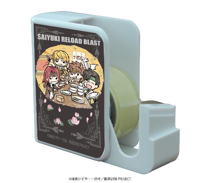 キャラテープカッター「最遊記RELOAD BLAST」01/4人集合 食事 場面写ver.(グラフアート)の商品画像
