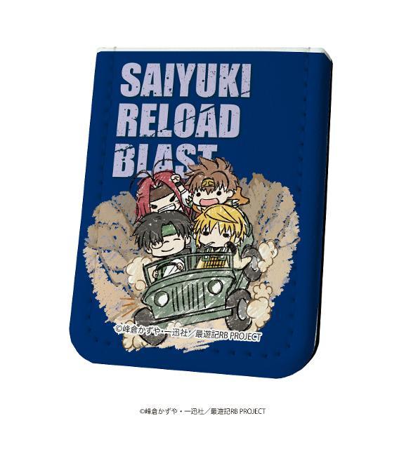 レザーフセンブック「最遊記RELOAD BLAST」02/4人集合 ジープ 場面写ver.(グラフアート)の商品画像