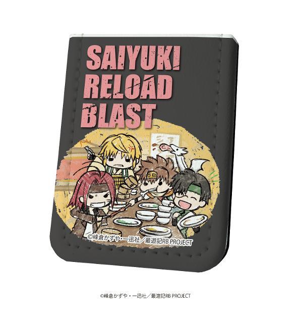 レザーフセンブック「最遊記RELOAD BLAST」01/4人集合 食事 場面写ver.(グラフアート)の商品画像