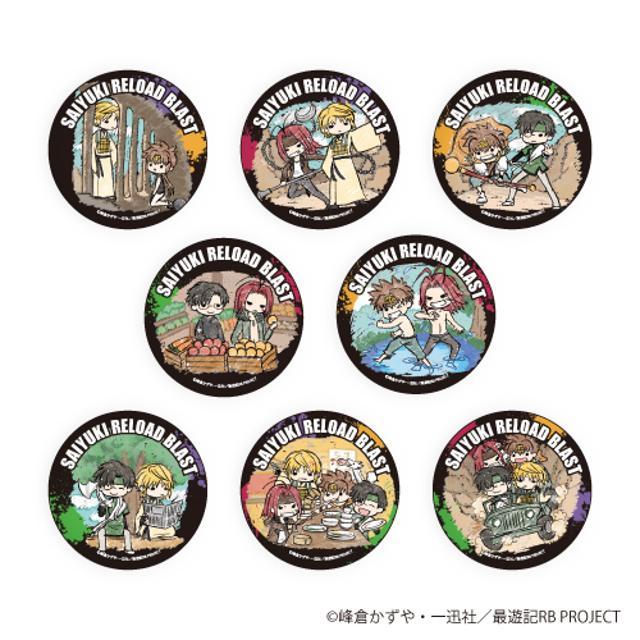 【BOX】缶バッジ「最遊記RELOAD BLAST」02/場面写ver.(グラフアート)の商品画像