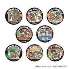 【BOX】缶バッジ「最遊記RELOAD BLAST」02/場面写ver.(グラフアート)の商品サムネイル