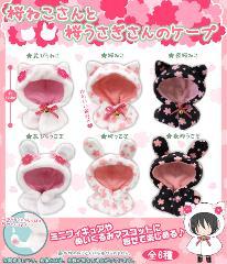 【5個セット】400円カプセル 桜ねこさんと桜うさぎさんのケープ