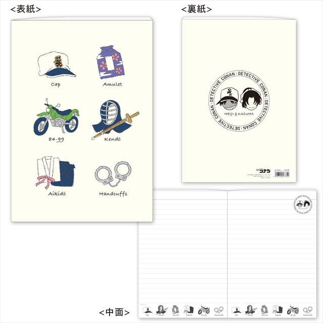 名探偵コナン B6ノート(アイテム柄 平次&和葉)の商品画像