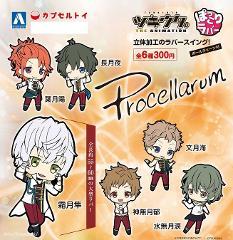【1個】300円カプセル ツキウタ。THE ANIMATION ぽっこりラバースイング Join.Procellarum