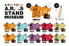 【2個】A.R.T.S(アクリルTシャツ) STAND MUSEUM ハイキュー!!