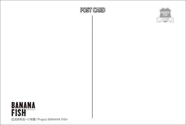「BANANA FISH」 ポストカードブック/Vol.3の商品画像