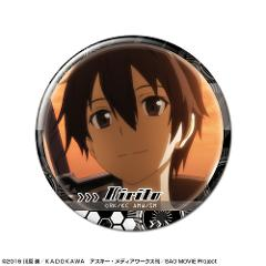 ソードアート・オンライン 缶バッジ デザイン03 キリトC