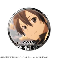 ソードアート・オンライン 缶バッジ デザイン02 キリトB