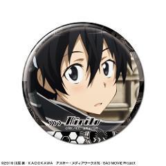 ソードアート・オンライン 缶バッジ デザイン01 キリトA
