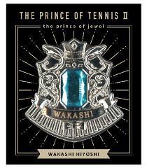 新テニスの王子様 ブローチ D 日吉