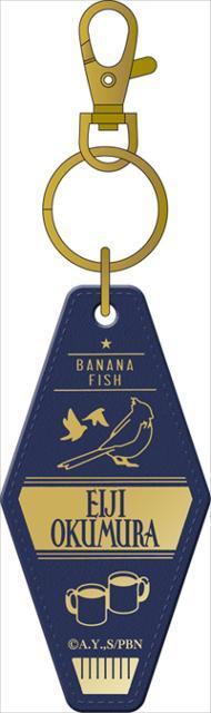 BANANA FISH キーホルダー/英二の商品画像