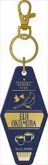 BANANA FISH キーホルダー/英二