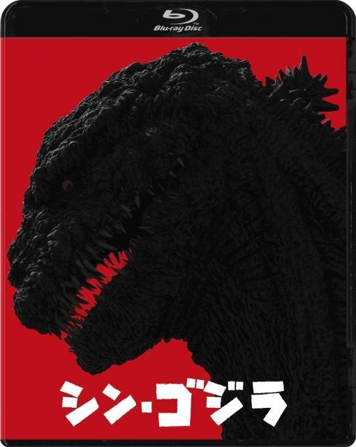 【Blu-ray】映画 シン・ゴジラ 通常版の商品画像