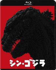 【Blu-ray】映画 シン・ゴジラ 通常版の商品サムネイル