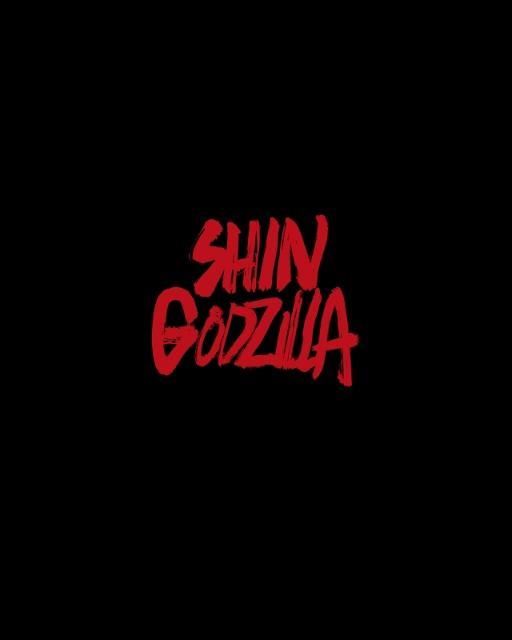 【Blu-ray】映画 シン・ゴジラ 特別版の商品画像
