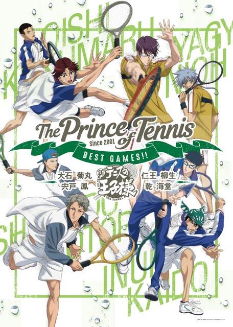 【Blu-ray】OVA テニスの王子様 BEST GAMES!! 乾・海堂 vs 宍戸・鳳/大石・菊丸 vs 仁王・柳生の商品画像