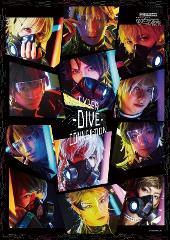 【Blu-ray】【ツキステ。】2.5次元ダンスライブ ツキウタ。ステージ 第7幕 CYBER-DIVE-CONNECTIONの商品サムネイル