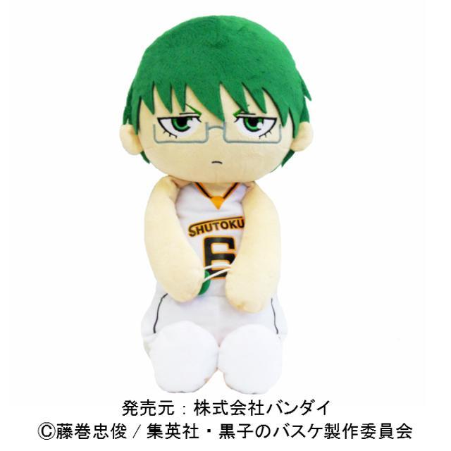 黒子のバスケ くったり抱っこクッション 緑間真太郎の商品画像