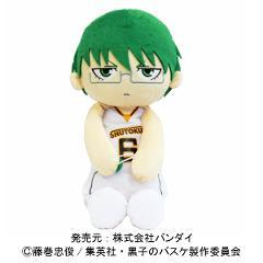 黒子のバスケ くったり抱っこクッション 緑間真太郎の商品サムネイル