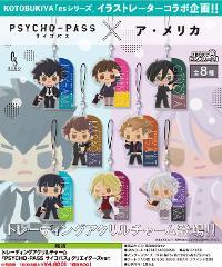 【3個】トレーディングアクリルチャーム PSYCHO-PASS サイコパス クリエイターズVer.