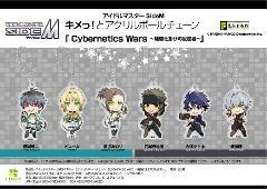 【BOX】えふぉるめ アイドルマスター SideM キメっ!とアクリルボールチェーン Cybernetics Wars -機械仕掛けの反逆者-
