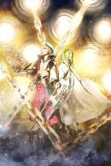 【DVD】舞台 Fate/Grand Order THE STAGE -絶対魔獣戦線バビロニア- 完全生産限定版