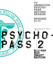【Blu-ray】PSYCHO-PASSサイコパス 2 Blu-ray BOX Smart Editionの商品サムネイル