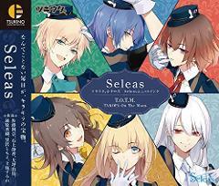 【キャラクターソング】ツキウタ。シリーズ Seleasユニットソング Seleas