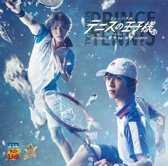 【アルバム】ミュージカル テニスの王子様 3rd season 全国大会 青学vs氷帝