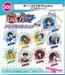 【5個セット】300円カプセル 新テニスの王子様 RisingBeat アクリルストラップ