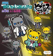 【3個】ヒプノシスマイク -Division Rap Battle- くま・ぐるみ ラバーストラップ Vol.2